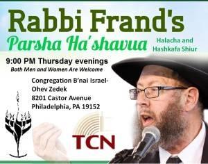rabbi frand