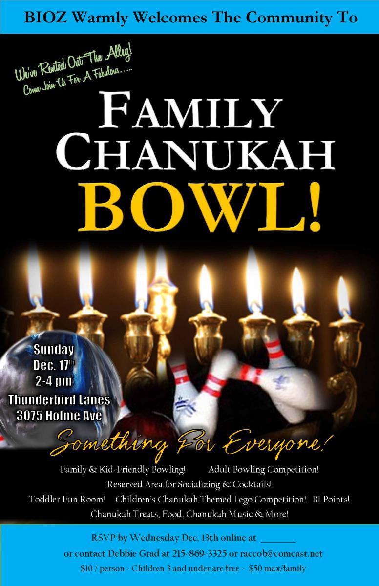 Family Chanukah Bowl!