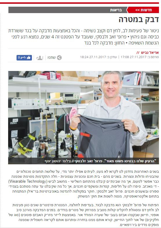 http://www.israelhayom.co.il/article/518087