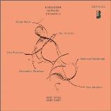 """Alexander Hawkins - """"Step Wide Step Deep"""""""