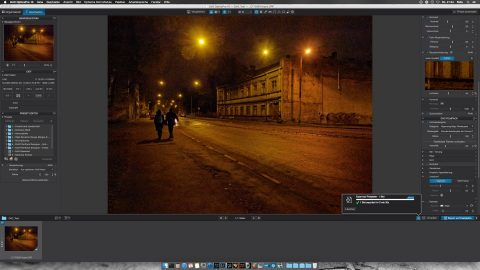 Bild: Der Mac mini braucht mit seinem 2,6 GHz Intel Core i5 Prozessor und 8 GByte Arbeitsspeicher für den Export des Fotos unter DxO Optics Pro 10 etwa 81 Sekunden. Beim MacBook Air sind es 18 Sekunden mehr. Klicken Sie auf das Bild, um es zu vergrößern.