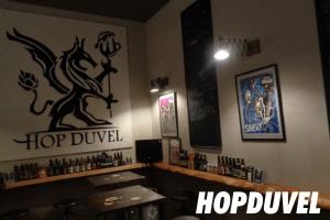 Hopduvel Milano Zona 7