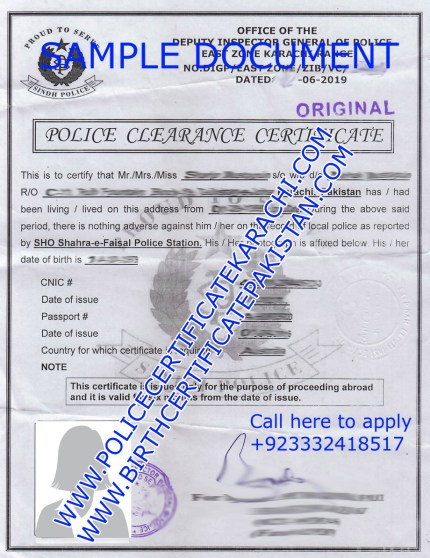 sample copy of police certificate | Birth Certificate Pakistan