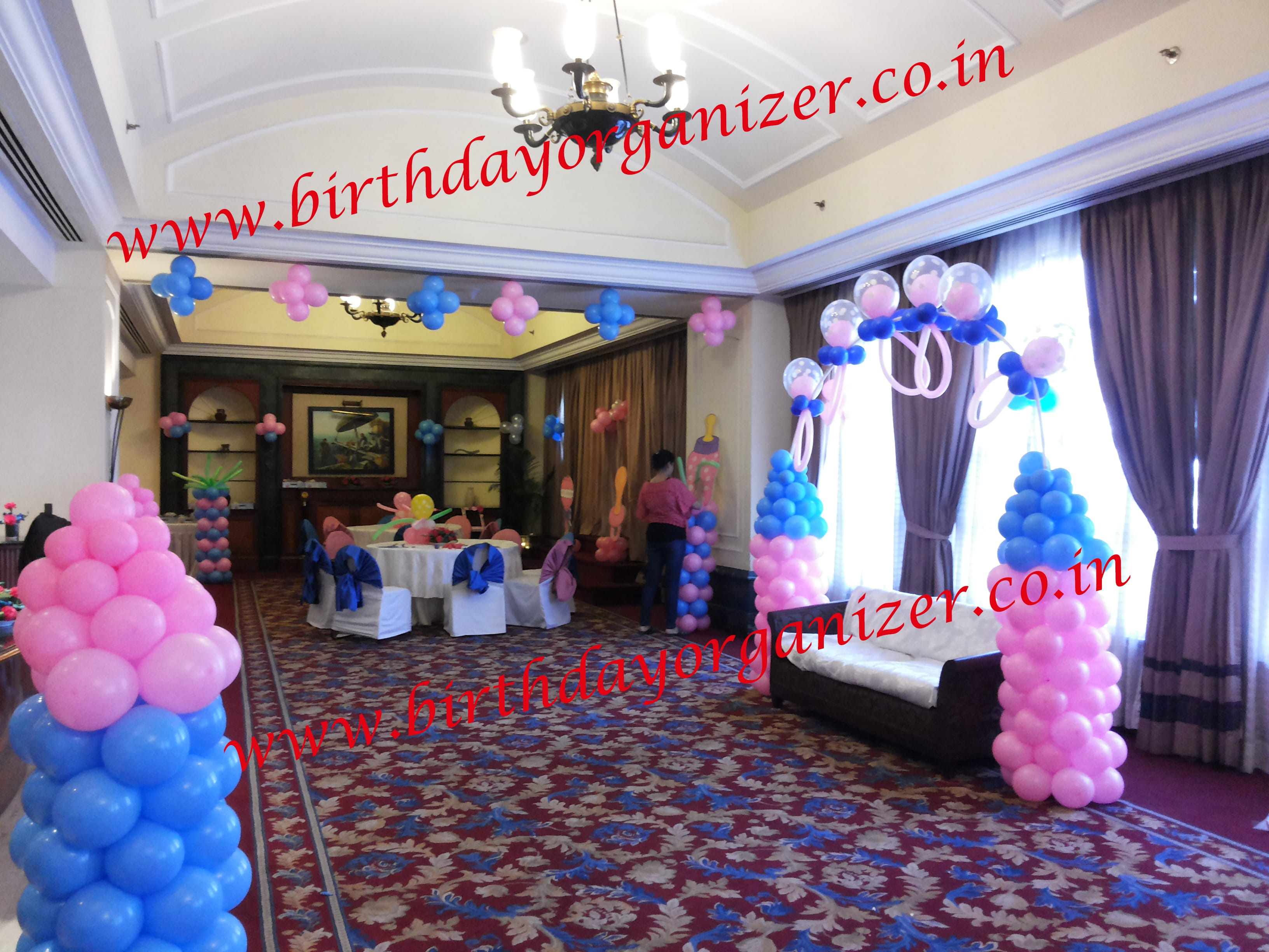 Baby Shower Party Decoration Baby Shower Theme Decoration
