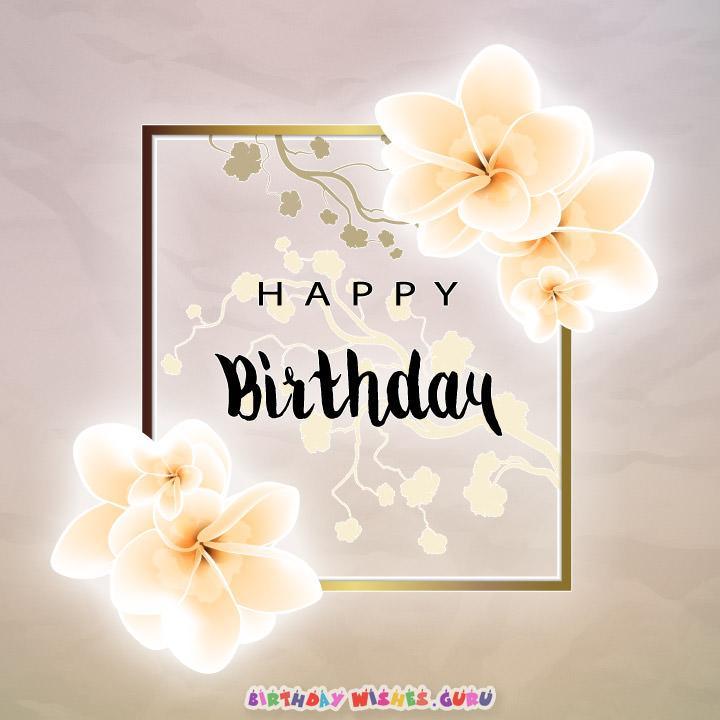 Romantic Birthday Wishes For Girlfriend By Birthday Wishes Guru