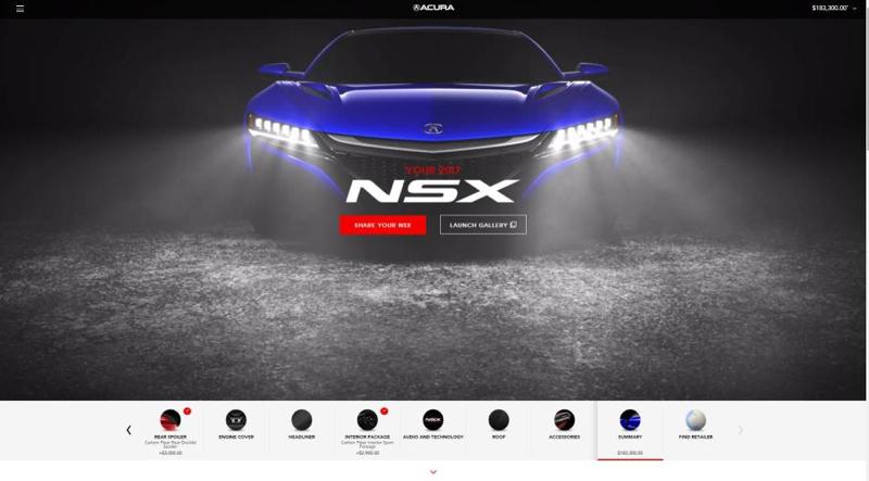 Acura_NSX_Configurator_3