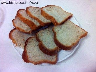 פרוסות הלחם