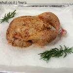 עוף במלח - לפני הכניסה לתנור