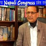 सुनिल कुमार थापा बिदेशीको ईशारामा कांग्रेस प्रवेश गरेका हुन् : बोर्ण बहादुर कार्की (भिडियो)