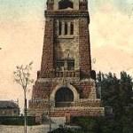 Bismarckturm um 1920