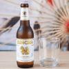singha - bière - Bistro Zakka Lyon Bao Restaurant chinois