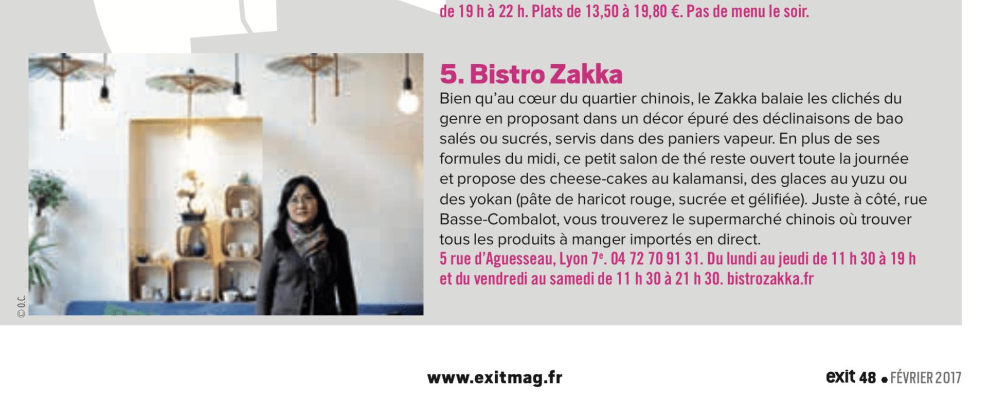 https://exitmag.fr