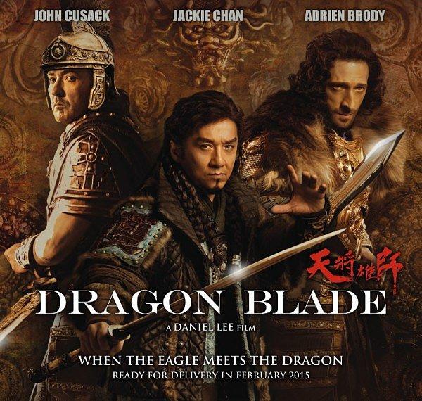 Dragón Blade