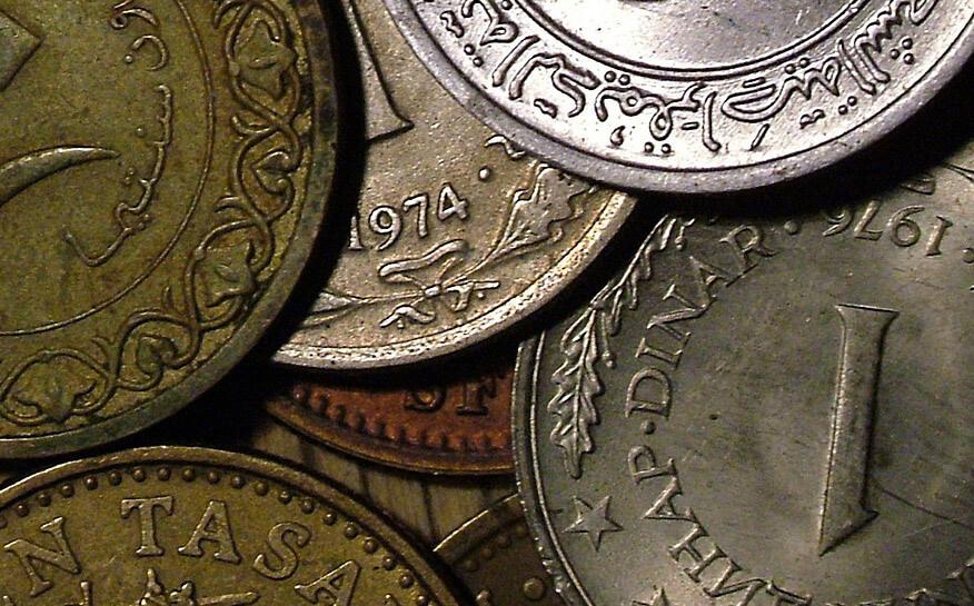 Bitcoin Alt Birimleri: mBTC, µBTC ve Satoshi