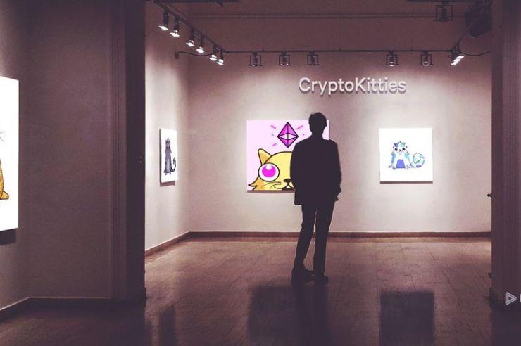CryptoKitties Are The New Art German Museum Uses Digital Cats To Explain Blockchain 08 29 2018
