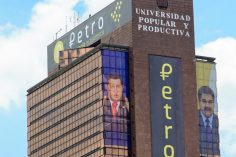Venezuela's Cryptocurrency Petro Has No Users, No Investors and No Oil to Back It Up 8