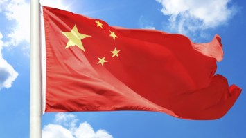 PBOC Provides Update on Its Crypto Prevention Efforts 1