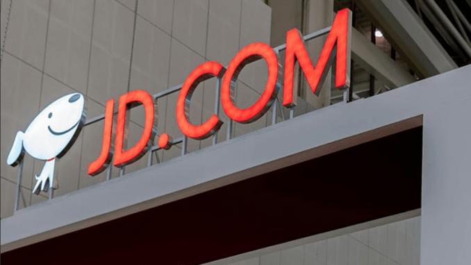 D.com Launched its Blockchain