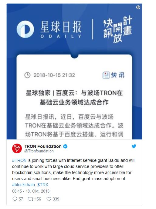 TRON works with Baidu 3