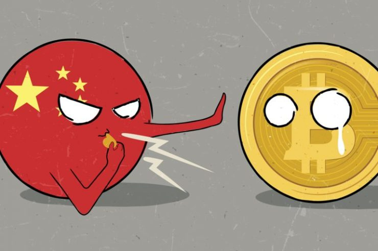 Study Argues Chinese Mining Centralization Poses Threat to Bitcoin Network 1
