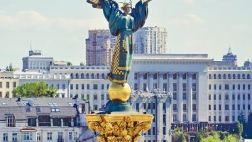 Ukraine Plans to Fully Legalize Cryptocurrencies Within Three Years 7