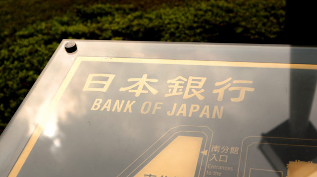 Bank of Japan Admits Its Role Would Be 'Sharply Reduced' by Cryptocurrency 1