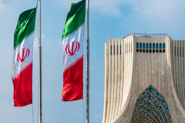 Iran Completes Development of Rial-Supported National Cryptocurrency 1