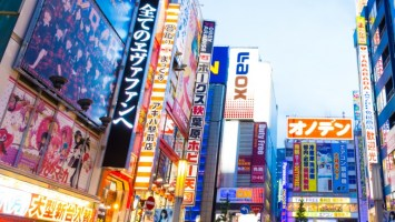 Japan Unveils Plans to Regulate Initial Coin Offerings 2