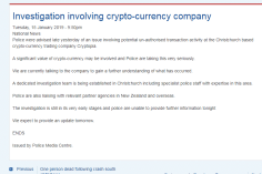 Cryptopia Hack Update: While Police Investigation Continues, People Demand Refund from Hacked Exchange 10