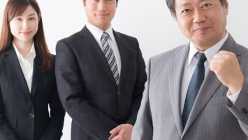 More Japanese Crypto Exchanges to Self-Regulate 2