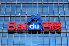 Baidu presses the accelerator: the blockchain engine BBE 17