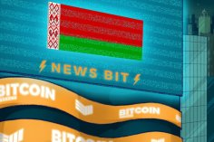 Belarus Could Get a Nuclear-Powered Bitcoin Mining Center 8