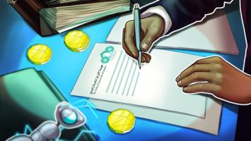 UAE Financial Watchdog Asks for Public Feedback on Crypto Regulation 2