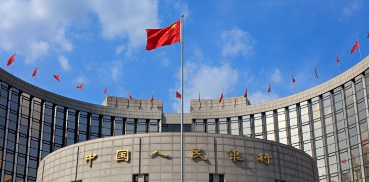 Another Chinese Lender Bailed Out After Bank Run
