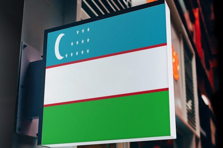 Uzbekistan to Create National Mining Pool, Launch Licensed Exchange 1