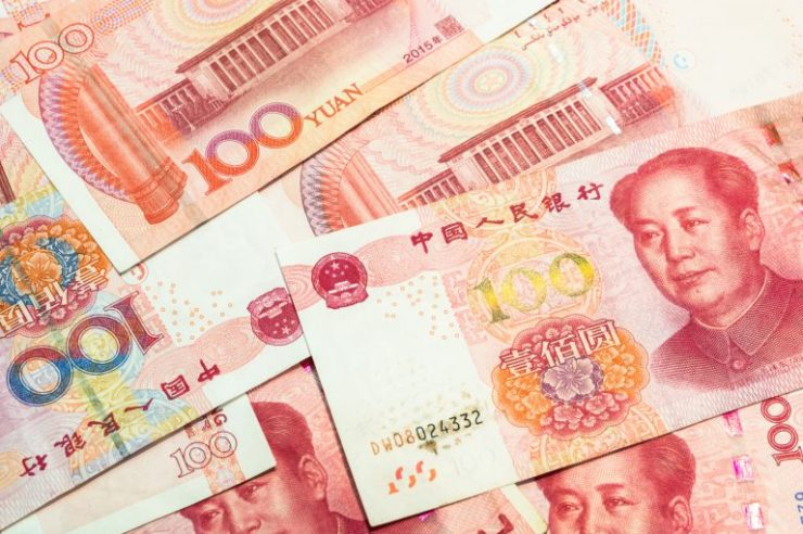 China Is Drafting Laws for the Circulation of National Digital Currency 1
