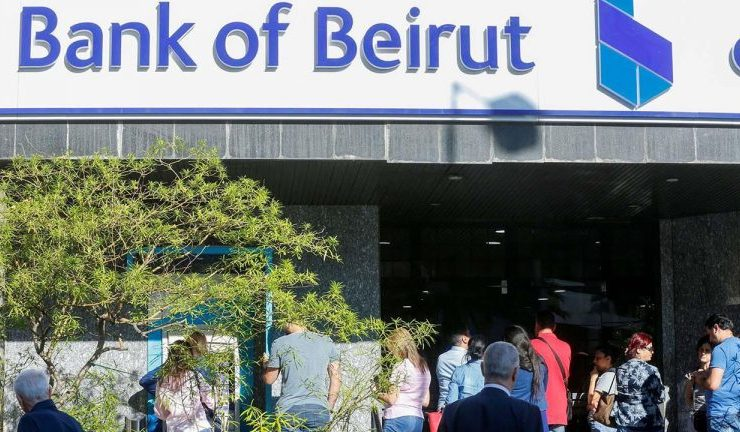 From Buenos Aires to Beirut – Covid-19 Excuse Restricts Millions of Citizens from Withdrawing Their Own Money 1