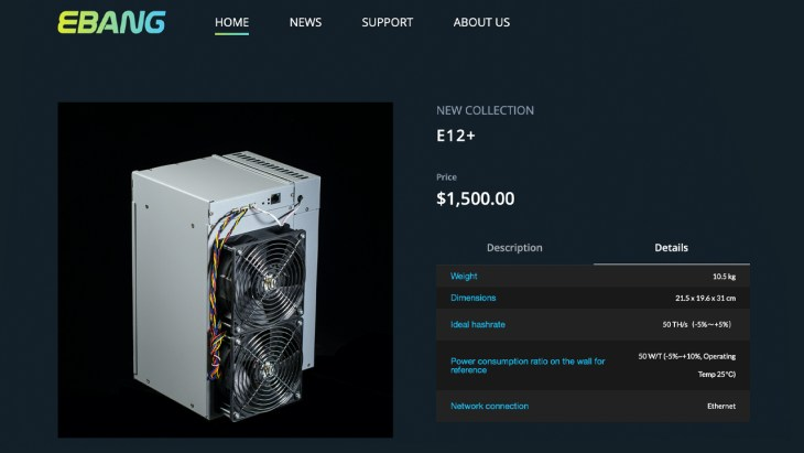Publicly Traded Firms Launch New Mining Rigs, Less Hashrate Than Competitors 3