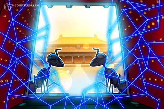China's national blockchain project to support DAML smart contract language 2
