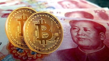 Chinese central bank wants to punish cash refusals