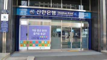 major south korean bank shinhan is set to offer crypto custody related services 768x432 1