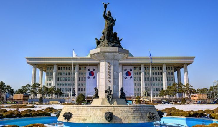 south korean politicians wont be required to disclose their crypto holdings after proposals failed to pass the national assembly 768x432 1