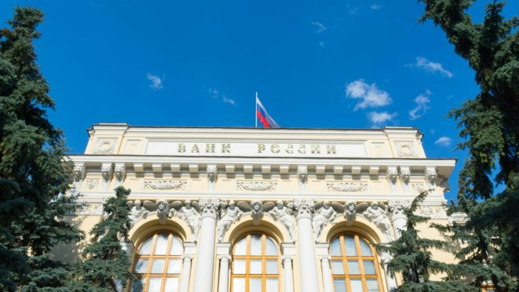Bank of Russia Exposes Nearly 150 Financial Pyramid Scams, Fraudsters Exploit Crypto Craze