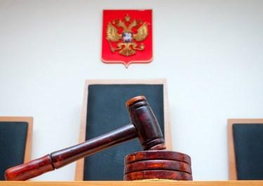 russian court
