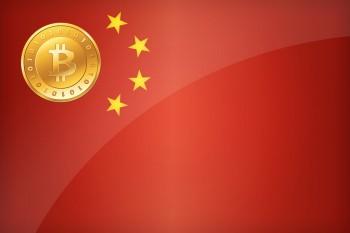 Bitcoin očami čínskych špekulantov: čím menej ľudí mu rozumie, tým lepšie