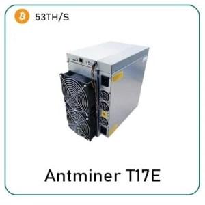 Antminer T17E 53th/s