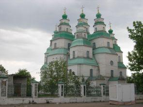 Katedrala Presvetog Trojstva, Novomoskovsk (18. st.)