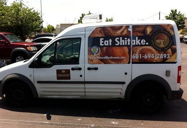 Eat Shitake