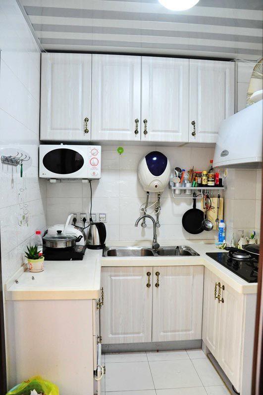 Tiny Galley Kitchen Designs