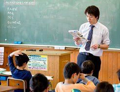 教員免許状更新講習
